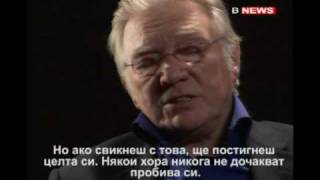 Alan Ford, Mission London - interview.flv