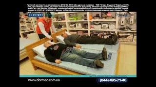 Dormeo Roll Up Comfort -- відгуки користувачів матраца Дормео Рол Ап Комфорт