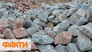 Копают андезит и развозят по Украине: как наживаются воры на Закарпатье