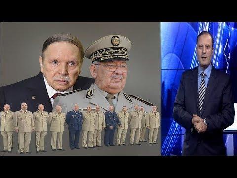 """الجزائر: باسم """"محاربة الفساد"""".. ضباط وجنرالات قيد الإقامة الجبري"""