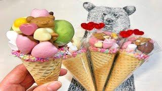 Materials 材料 ワッフルコーン Ice cone シュガーボール Sugar ball ホ...