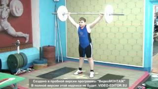 Бикмулин Илья, 11 лет, вк 77  Рывок 30 кг 2 подход