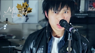 A-ha - Take On Me (Pop Punk / Rock Cover by Minority 905)