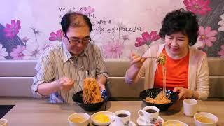 명화극장(소소한 행복, 감독박일 해설김정애)