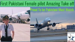 Pakistani Female Pilot || Take Off ||Pakistan Int'l Airlines 777-240(LR)RWY-24R #EAGLATION