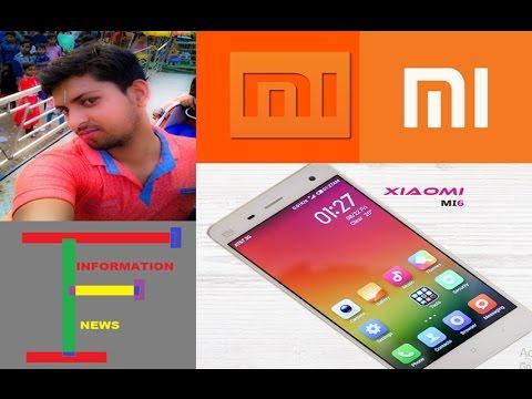 Xiaomi-Mi6 full specification news. its nwew mobile MI
