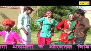 EAP || Asmeena Ka Dhoom Dhadaka Part-4- || new mewati video 2018