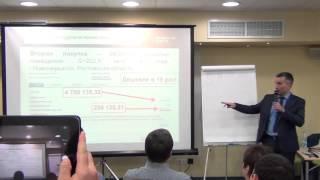 Имущество банкротов - Как выгодно продать нежилое помещение в маленьких городках(, 2015-12-01T08:57:02.000Z)