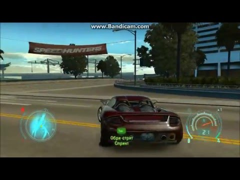 Как взломать need for speed undercover