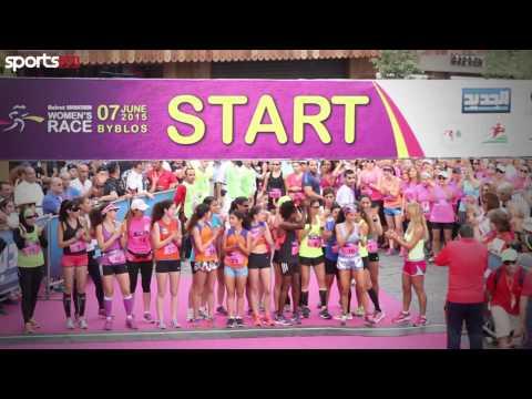 2015 Women's Race - Beirut Marathon Association