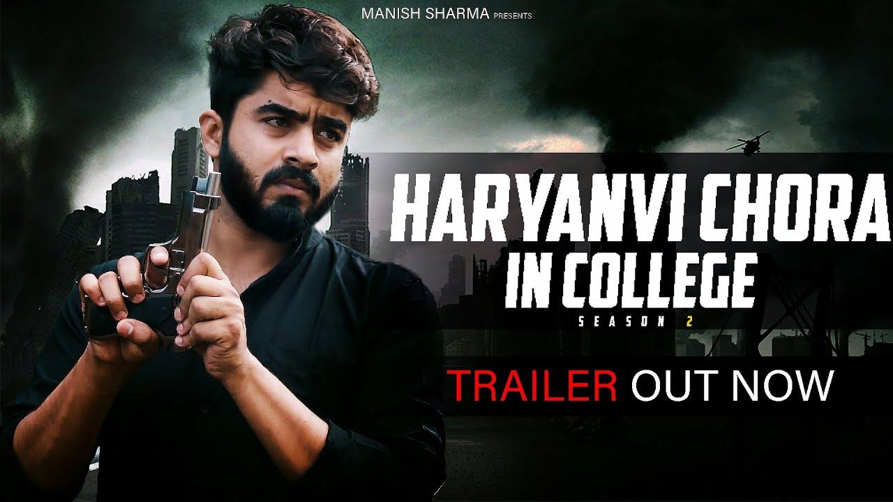 Haryanvi Chora In College (Season - 2)   Official Trailer    Half Engineer