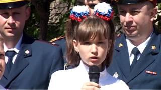 Мы помним! Митинги ко Дню Победы во Фролово