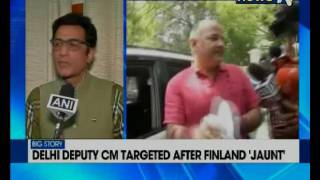 Delhi Deputy CM Manish Sisodia attacked with ink outside LG office after Finland 'jaunt'