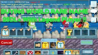 GROWTOPIA Buying Rare World (Buy+) 25DL+ 😚 With Legend Player Ft.TANNULVL, Jerk, Pumpkins