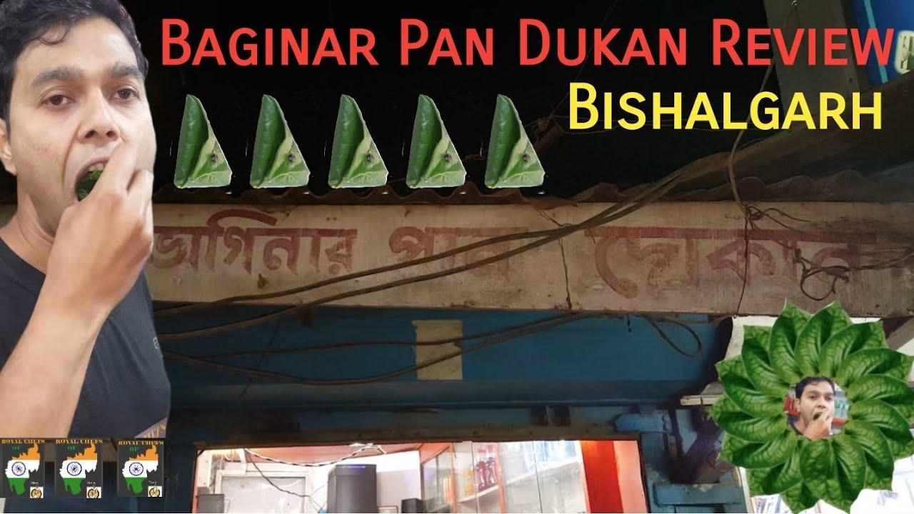 Download Baginar Pan (Bishalgarh) Review   Tripura Food Review   The Hungry Engineer Series