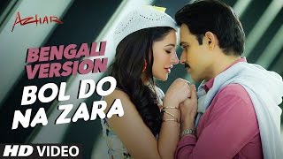 BOL DO NA ZARA Full Video Song | AZHAR | Bengali Version By Asit Tripathy