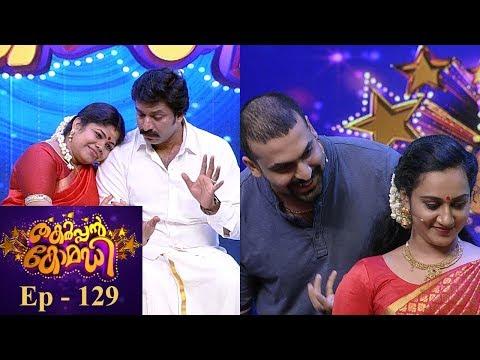Thakarppan Comedy March 14,2019 Mazhavil Manorama Comedy Programme