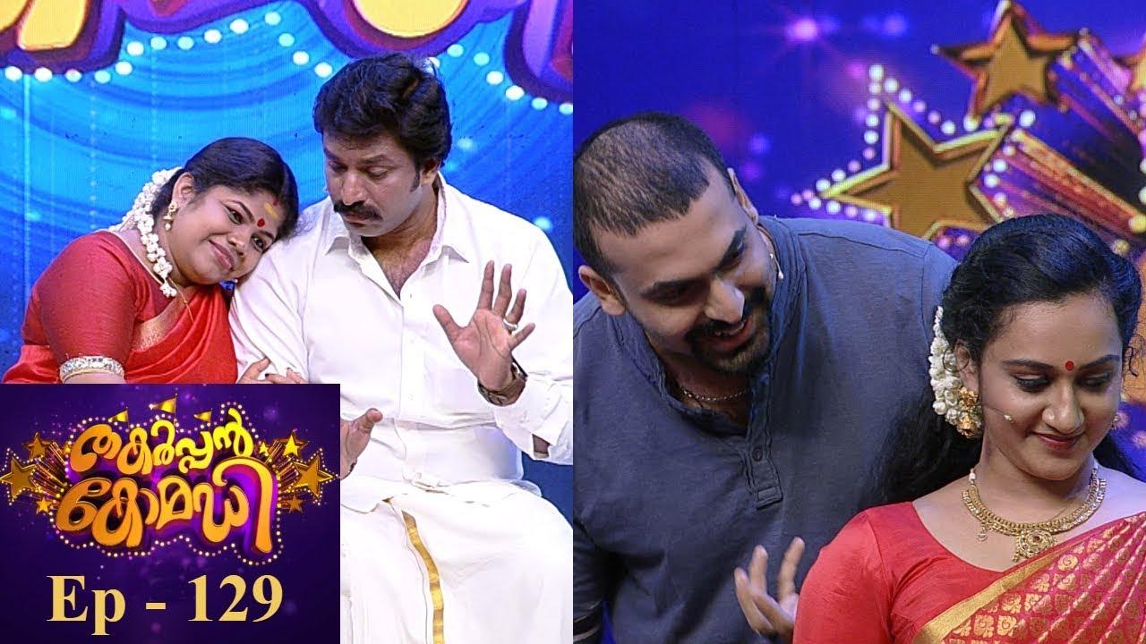 #ThakarppanComedy I EP 129 - Funny Performance by Shanu and Reshmi I Mazhavil Manorama