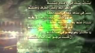 Muammar za - An