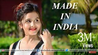 MADE in INDIA GURU RANDHAWA New Songs   Albam Songs Love Story 2018 / Full HD 1080p      ???