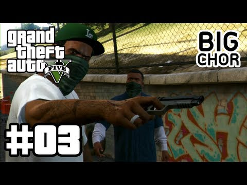 GTA V #03 - เมี่ยนจอมหงา