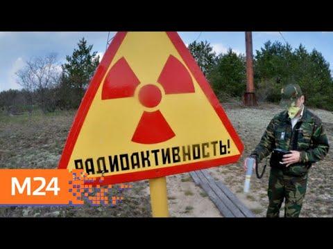 Зеленский открыл Чернобыль для туристов - Москва 24