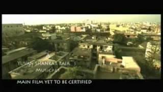 Baana Kathadi Movie Trailer