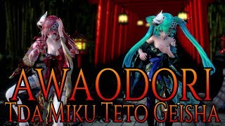 Video 685【MMD】ATOLS/アワオドリ【Tda Miku Teto Geisha】 download MP3, 3GP, MP4, WEBM, AVI, FLV Agustus 2018