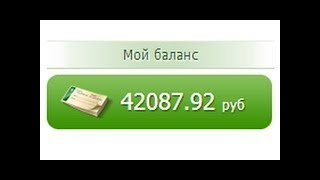70 000 руб за 1 день SEOSPRINT!