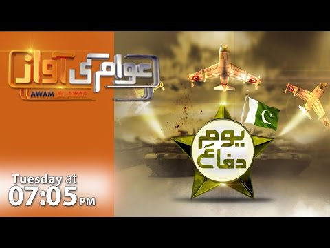 Youm - e - Difa Special   Awam Ki Awaz   06 Aug 2016
