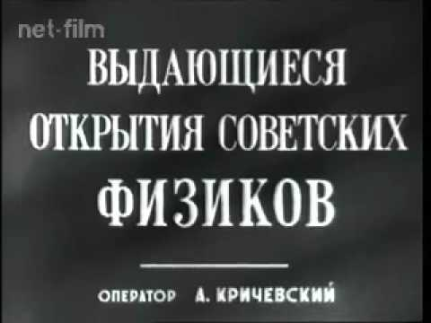 киножурнал новости дня хроника наших дней 1958 44