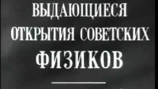 Киножурнал Новости дня / хроника наших дней 1958 №44