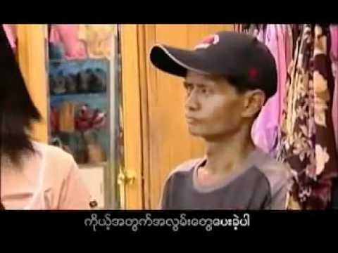 shweo myanmar video