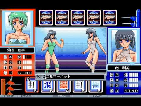 Super Wrestle Angels - Megumi Muto VS Hitomi Fujishima | FunnyCat.TV: funnycat.tv/video/super-wrestle-angels-megumi-muto-vs-hitomi...
