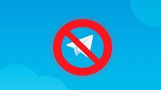 Telegram заблокировал😱😱😱