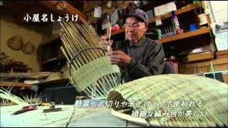 飛騨高山の紹介<人と伝統、ふれあい>