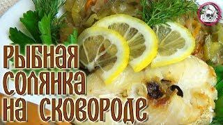 видео Книги жанра Рыбная кулинария