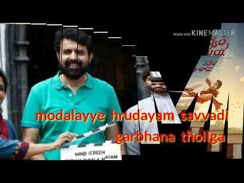 Sarvam Thaala Mayam Songs Lyrics Ll Sarvam Thaala Mayam Movie Ll