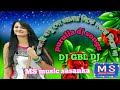 Jamai Babu go Amar dike nojor Dio na Bengali DJ remix 2017 Mp3