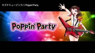 【カラオケ】Poppin'Party / キズナミュージック♪(TVアニメ「BanG Dream! 2nd Season」オープニングテーマ)