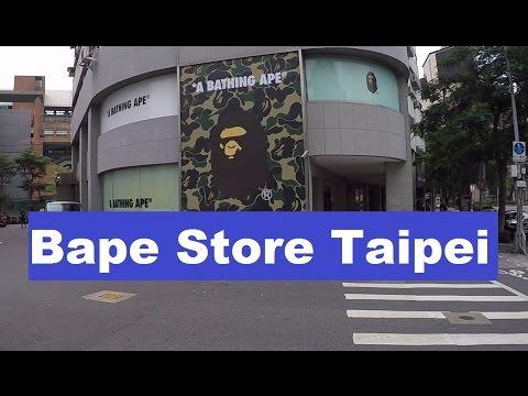 Bape Store Taipei
