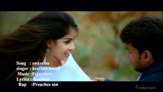 Download Hindi Video Songs - SWASAME  keethan ft preachez