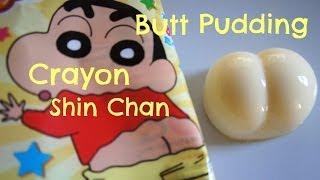 Crayon Shin Chan Butt Pudding - Whatcha Eating? #114