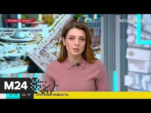 Смотреть фото Задымление произошло в здании биофака МГУ - Москва 24 новости россия москва