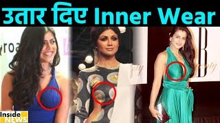 SHOCKING Bollywood Actresses         l Must Watch