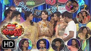 Jabardasth - 31st December 2015 - జబర్దస్త్ – Full Episode  - New Year SPL thumbnail