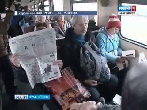 В Красноярске меняется расписание электричек
