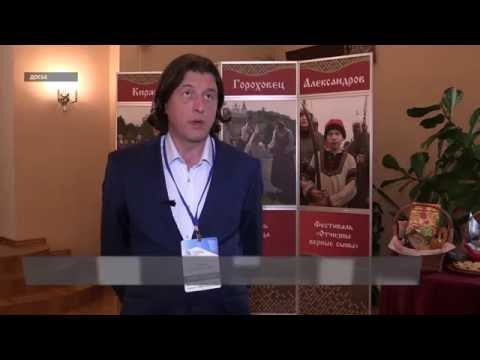 2016 06 20 HD Акция Мирный рассвет в Киржаче