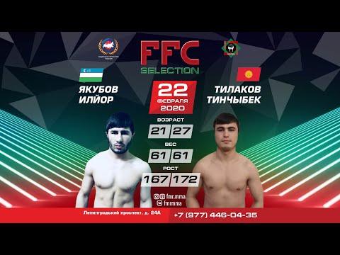 FFC Selection 1 | Якубов Илйор (Таджикистан) VS Тилаков Тинчыбек (Кыргизстан) | Бой MMA