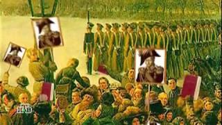 «Российская Империя. Николай I»: Восстание декабристов